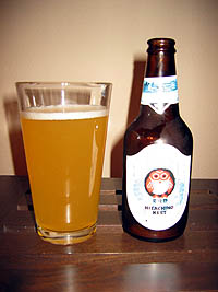 Kiuchi Hitachino Nest White Ale