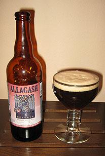 Allagash Dubbel Reserve Batch #59